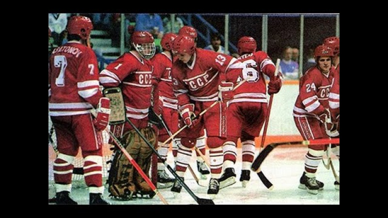 Olympic games 1988, Calgary, hockey, final round for places 1-6, USSR-Canada, 5-0