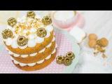 (vk.com/LakomkaVK)  Tarta nude cake de café y nueces. Голый торт мастер-класс.