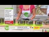 Shop & Show (кухня). 070093 Набор посуды желанный веллбер