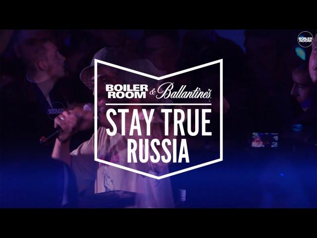 BMB Spacekid Boiler Room x Ballantine's Stay True Russia Live Set