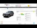 Чип тюнинг Land Rover Range Rover 3 6 и 4 4 Коплект прошивок ЭБУ