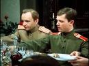 Х/ф Дни Турбиных (1 серия, 1976)