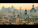 Рим. Вечный город. Достопримечательности и немного истории часть 1