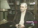 Арест Ходорковского 25 октября 2003