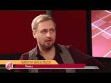 Никита Васильев. Интервью на Ossetia.tv (Участник 3 сезона шоу «Голос»)