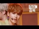 150716Fancam Ryeo Wook of Super Junior슈퍼주니어 려욱 DEVIL데빌 @M COUNTDOWN_150716 직캠중독 온라인
