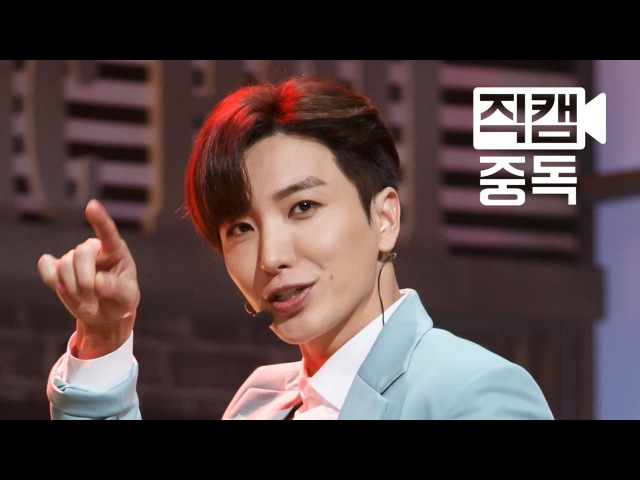 16 июл. 2015 г.[Fancam] Lee Teuk of Super Junior(슈퍼주니어 이특) DEVIL(데빌) @M COUNTDOWN_150716 직캠중독 온라인
