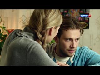Ради тебя 3-4 серия 2013 (720р)