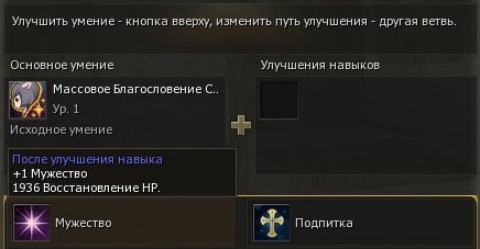 Lineage 2 Infinite Odissey ГАЙД СУМЫ заточка скиллов MVgiaIh-fls