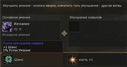 Lineage 2 Infinite Odissey ГАЙД СУМЫ заточка скиллов TnpfxHJuJ9U