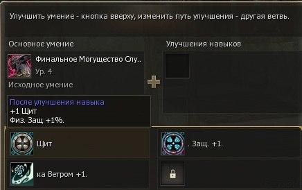 Lineage 2 Infinite Odissey ГАЙД СУМЫ заточка скиллов KorP7X2eDNs