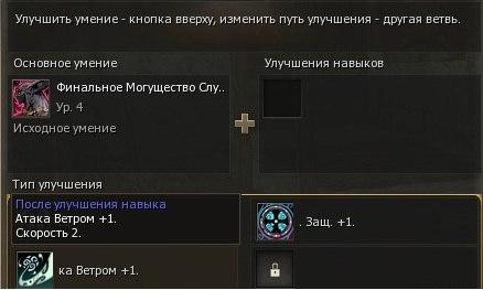 Lineage 2 Infinite Odissey ГАЙД СУМЫ заточка скиллов PwAgsjqghtI