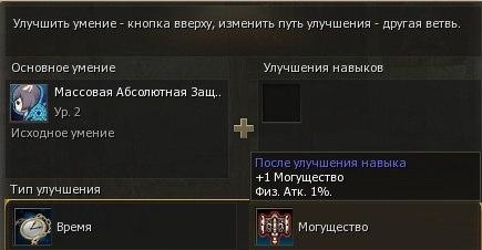 Lineage 2 Infinite Odissey ГАЙД СУМЫ заточка скиллов RlwLMtBxkC8