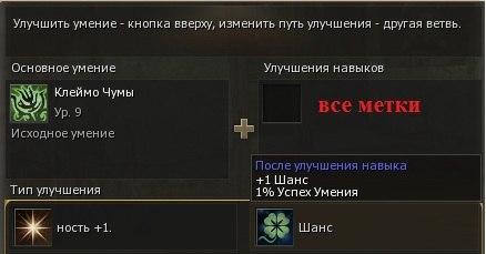 Lineage 2 Infinite Odissey ГАЙД СУМЫ заточка скиллов JG9fNBEHs0g