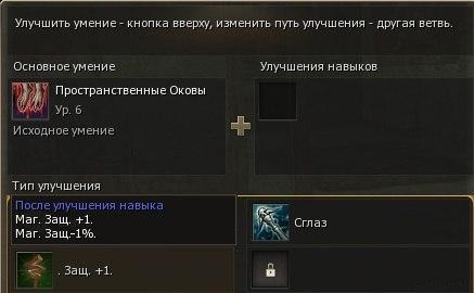 Lineage 2 Infinite Odissey ГАЙД СУМЫ заточка скиллов T7SnyhpEedE