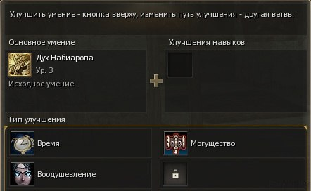 Lineage 2 Infinite Odissey ГАЙД СУМЫ заточка скиллов Un3KNShrX0w
