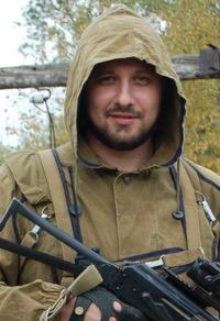 Сапрыкин Александр