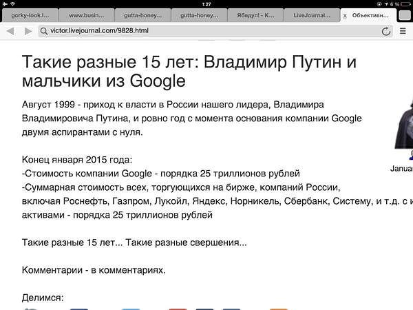 Лавров упрекнул США в гегемонии и заявил, что Россия не откажется от агрессивного внешнеполитического курса - Цензор.НЕТ 2690