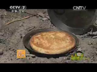 新疆哈萨克族风味美食(Кухня казахской диаспоры Китая - часть 02).