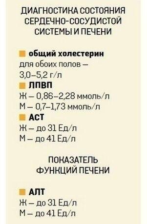 https://pp.vk.me/c624820/v624820251/8bfd/mkjdZBfmr-w.jpg