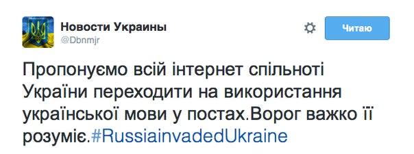 Мороз уверен, что Семенюк-Самсоненко убили - Цензор.НЕТ 7946