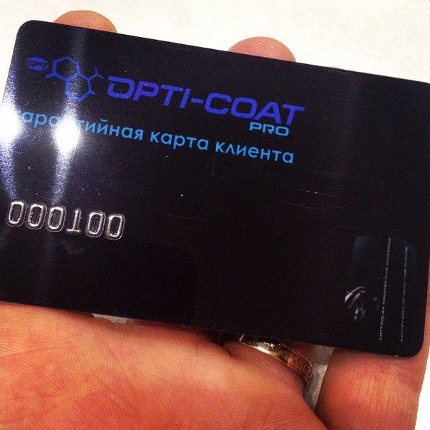 Регистрация в базе Opti-Coat.