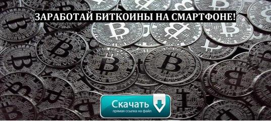 dohodnost-kriptovalyut-6