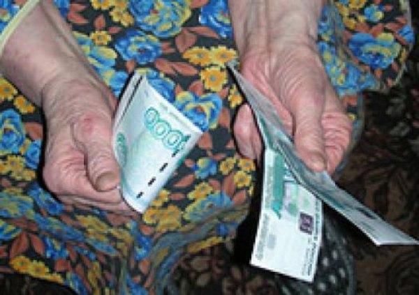 В Якутске 36-летний молодчик ограбил старушку, возвращавшуюся с дачи