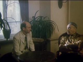 | ☭☭☭ Детский – Советский фильм | Макар-следопыт | 2 серия | 1984 |