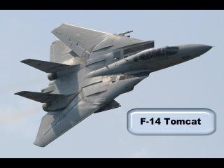 F 14 Tomcat Чертежи самолета для постройки модели