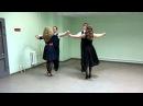 Вальс святого Бернара. Схема танца