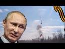 Российские ракеты не умеют летать= ТОП-3 Фейлов