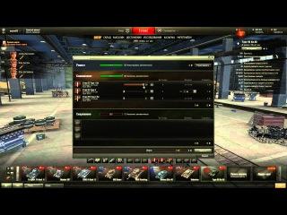 стрим world of tanks ракогейм/stream world of tanks noobs (вместе c sexpert__)