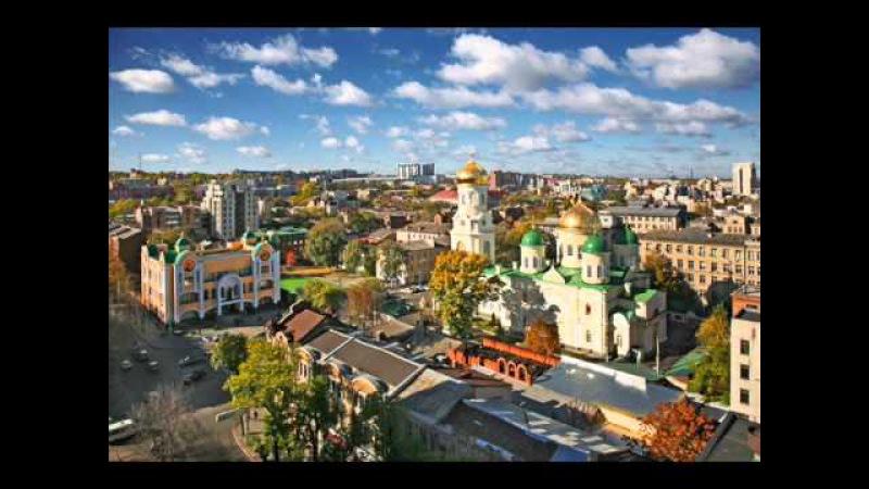 Відкрий Україну мандрівка країною за 15 хвилин смотреть онлайн без регистрации