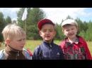 Мужской поход. Озеро Нахты 2015 (3-й День)