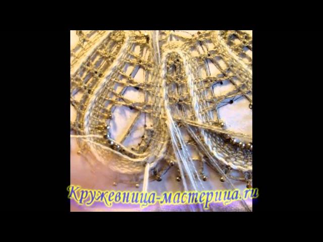 5 Зашивка в кружеве