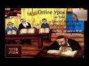 Трактат Авот в свете каббалы и хасидута 2