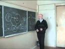 Величко 2008.03.07 Познание как основа творчества
