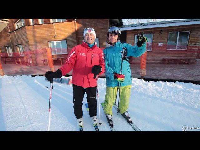 Горнолыжная школа. Урок 5 - Как тормозить и контролировать скорость на лыжах в плуге