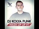 Bellini vs. DJ DNK - Samba De Janeiro DJ Kolya Funk 2k14 Mash Up Слушать онлайн — mp3za/tags/DJKolyaFunk/ На музыкальном портале mp3za можно скачать музыку в mp3 бесплатно и без регистрации. База mp3za включает в себя такие жанры, как поп, транс, дэнс, хаус, электро, джаз, рок, металл, брейк, техно, хардкор, психоделическая музыка, регги, шансон, классическая музыка, хип-хоп и рэп, саундтреки и многие другие. На мп3за также доступны записи концертов, клипы. Здесь можно скачать бесплатно про