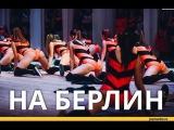 Пчёлки и Винни пух Оренбург Школьный детский театр