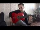 Испанское фламенко на гитаре, Альсапуа Alzapua flamenko. Урок №1