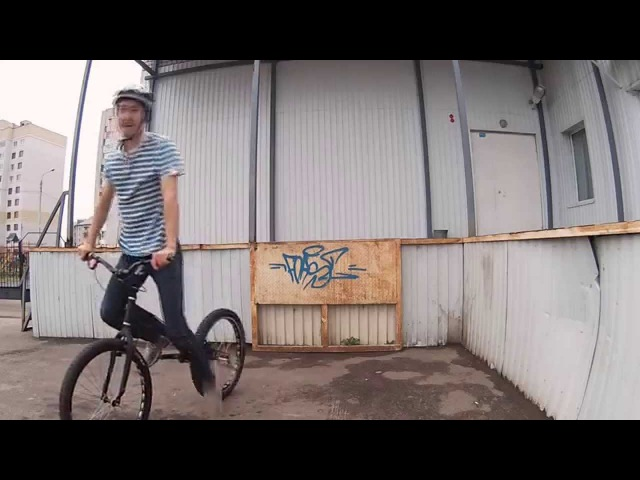Konstantin Pakhnin mt 2 :Biketrial