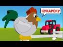 Как говорят животные.  Развивающий мультфильм для детей....