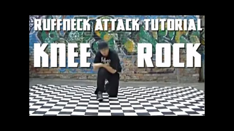 How to Breakdance - Ruffneck Attack Tutorial - Knee Rock Level