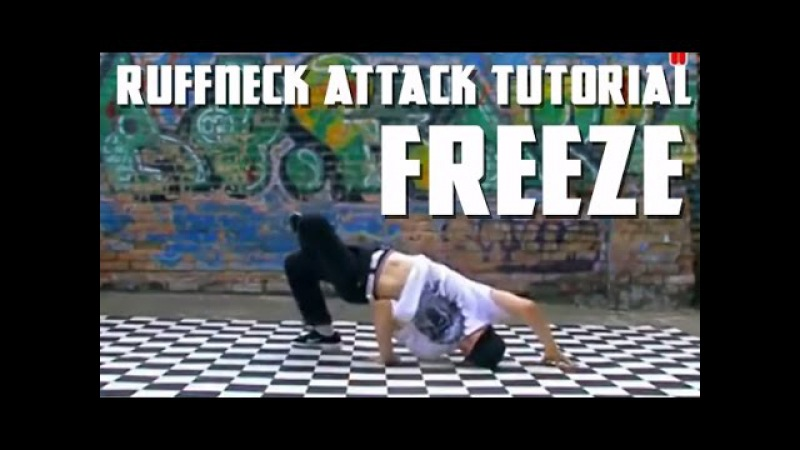 How to Breakdance - Ruffneck Attack Tutorial - Freeze Level