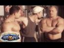 Нереальная история - Братва 90-х - Дополнительный набор в бригаду