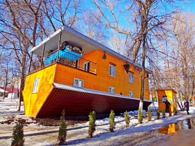 Дом Вверх Дном виртуальная прогулка Нижний Новгород Парк культуры имени 1 мая