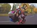 Ride All Day: Supermoto Autumn 2015