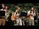 Зоя Ященко и Белая гвардия - И никто не знает (Live)